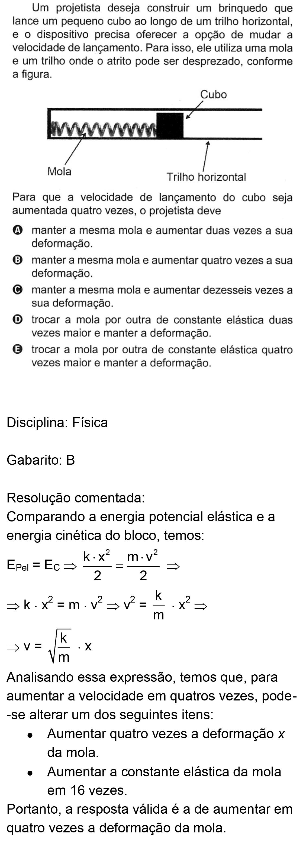 Resolução da questão 93: Prova Cinza do ENEM 2018.