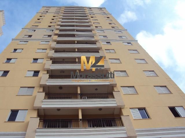 Apartamento para alugar em Jundiai SP