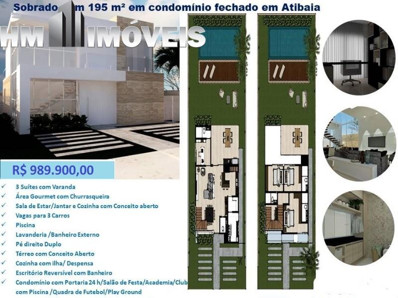 MORE EM ATIBAIA AGORA VOCÊ PODE CASA NOVA EM CONDOMÍNIO FECHADO COM 195 M² , 3 SUÍTES, PISCINA