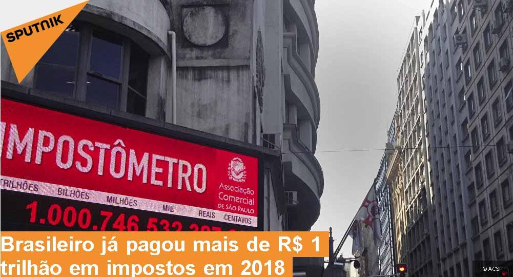 Brasileiro já pagou mais de R$ 1 trilhão em impostos em 2018