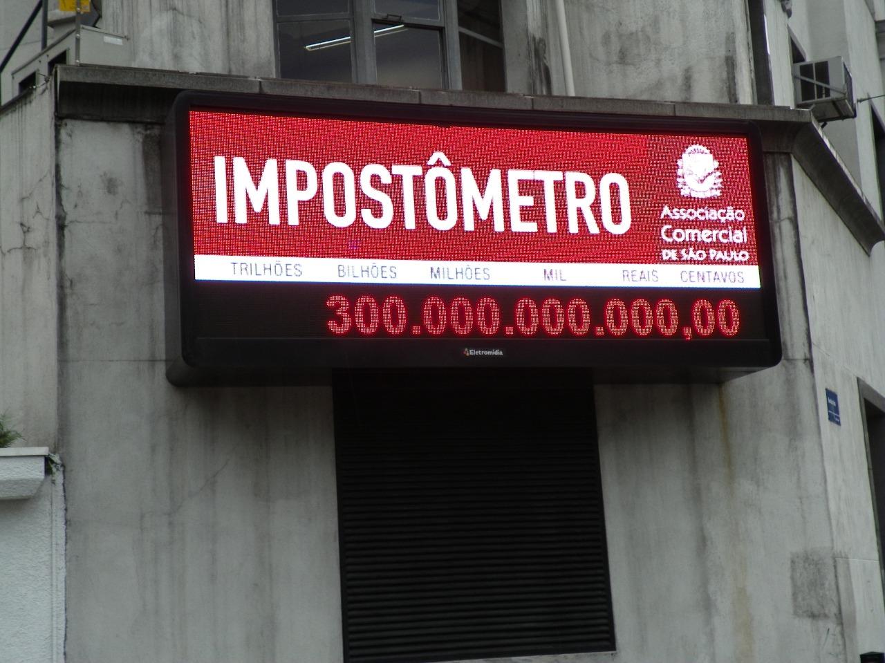 Brasileiros já pagaram R$ 300 bilhões em impostos este ano