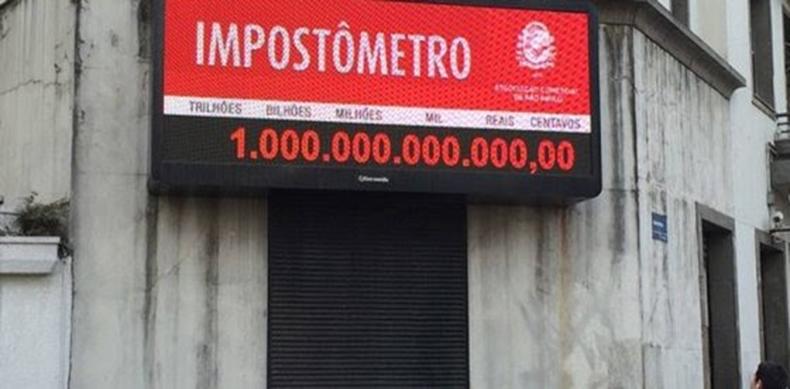 Carga tributária bate recorde de 35,07% do PIB