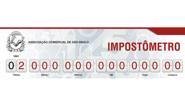 Total de tributos pagos pelos brasileiros chega a R$ 2 trilhões nesta