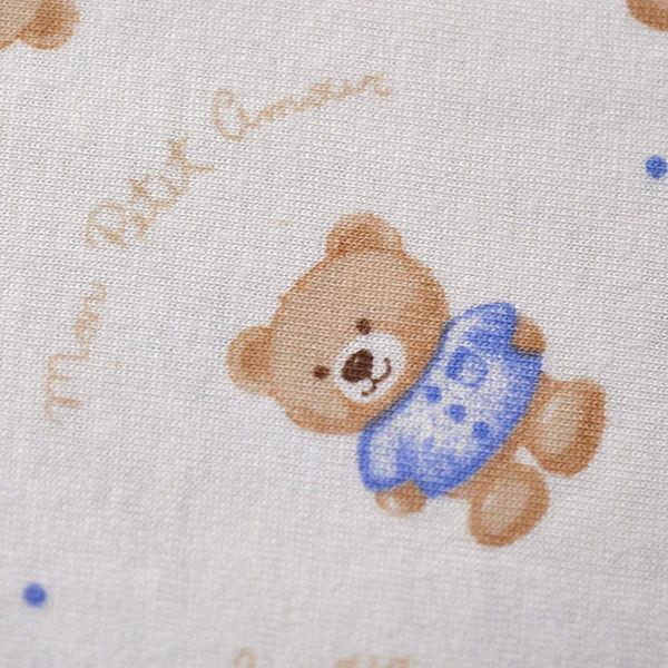 f2127d458 Jogo de Lençol para berço em Malha Petit Azul - 423C09LF - Alô Bebê