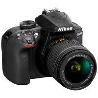 Cámara Réflex Profesional Nikon D3400 + Lente 18-55mm al mejor precio solo en loi