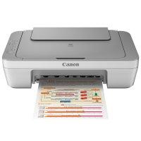 Impresora Fotográfica Multiplicación Canon PIXMA MG2410 al mejor precio solo en LOI