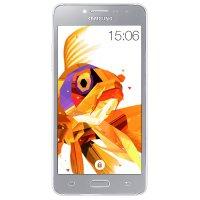 Smartphone Android Samsung Galaxy J2 Prime al mejor precio solo en LOI