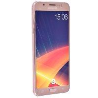 Smartphone Samsung J7 - Dorado al mejor precio solo en LOI