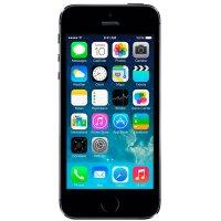 Apple iPhone 5s Refabricado SPO - Space Gray al mejor precio solo en LOI