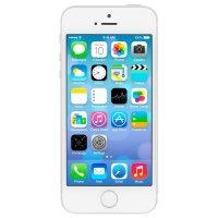 Apple iPhone 5s Refabricado SPO - Silver al mejor precio solo en LOI