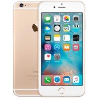 Apple iPhone 6 de 16GB Refabricado SPO - Gold al mejor precio solo en LOI
