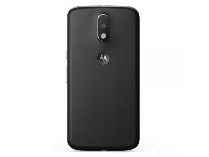 Smartphone Motorola MOTO G4 LTE 5.5
