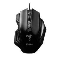 Mouse Gamer Óptico USB de alta precisión al mejor precio solo en LOi