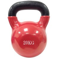 Pesas Rusas para Fitness de 20kg al mejor precio solo en LOI