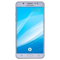 Smartphone Samsung Galaxy J5 2016 4G LTE Blanco al mejor precio solo en loi