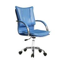 Silla Ejecutiva de Diseño Italiano Empoli H1 - Azul al mejor precio solo en LOI