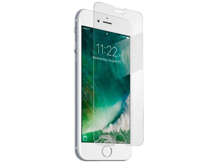 Protector Vidrio Templado 0.3mm 9H iPhone 7 al mejor precio solo en loi