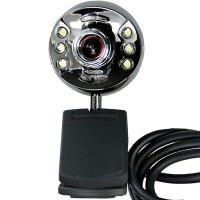 Webcam Xtreme 1.3mp USB para c/ luz y microfono al mejor precio solo en loi