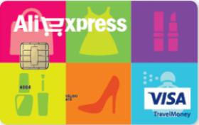 Cartão Pré-Pago Agillitas AliExpress Visa Internacional