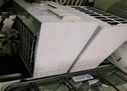 equipamentos-de-ar-condicionado-gree