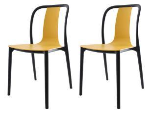 Kit 2 Cadeira Belle AmareloMostarda