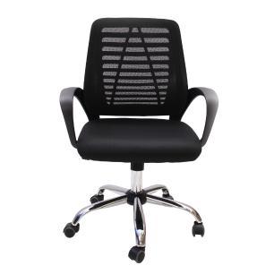Cadeira De Escritório Diretor Tela Mesh Simples Com Sistema Relax Giratória Ribs Preta