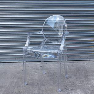 Kit 4 Cadeiras Para Mesa De Jantar Cozinha Sala Escrivaninha Sofia Louis Ghost Transparente