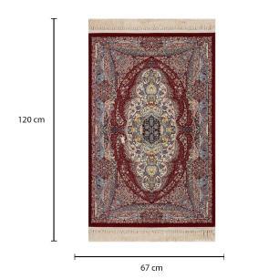 Tapete Persa Mashad Bege com Detalhes em Vermelho - 67x120cm