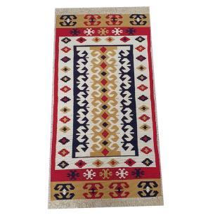 Tapete Turco Kilim Vermelho com Detalhes em Bege - 125x50cm