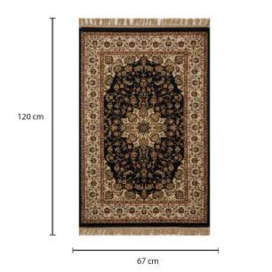 Tapete Persa Tabriz Preto com Detalhes em Bege e Vermelho - 67x120cm