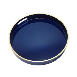 Bandeja Redonda Decorativa Azul com Detalhes em Dourado nas Bordas - 6x41cm