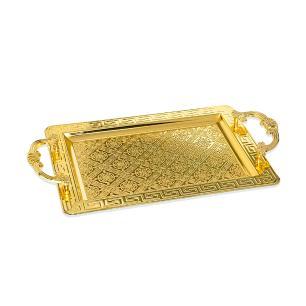 Bandeja Decorativa Retangular Ouro - 25x42cm