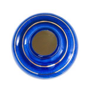 Vaso Decorativo Branco com Detalhes em Azul e Dourado - 20x12x12cm
