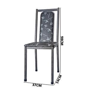 Cadeiras Para Cozinha Para Mesa De Jantar Conjunto 4 Cadeiras Bella WRM