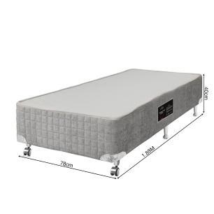 Cama box Solteiro para colchão Castor Gold Star Pocket Super Luxo Latex