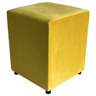Kit 3 Puffs Decorativo Quadrado Suede Amarelo