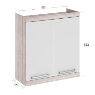 Armário de cozinha Gold  2 Portas 80 cm - Branco/Amadeirado - Nesher