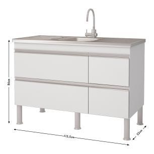 Balcão de cozinha Prisma Para Pia 120 cm  - Branco/Vermelho - Mgm