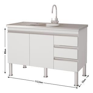 Balcao De Cozinha 100% Mdf Ibiza Para Pia 114 cm - Branco - Mgm