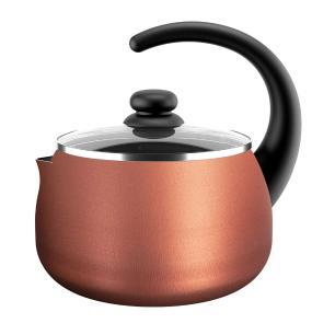 Chaleira Antiaderente com tampa 2,0 litros Clove Brinox cod. 7111/496