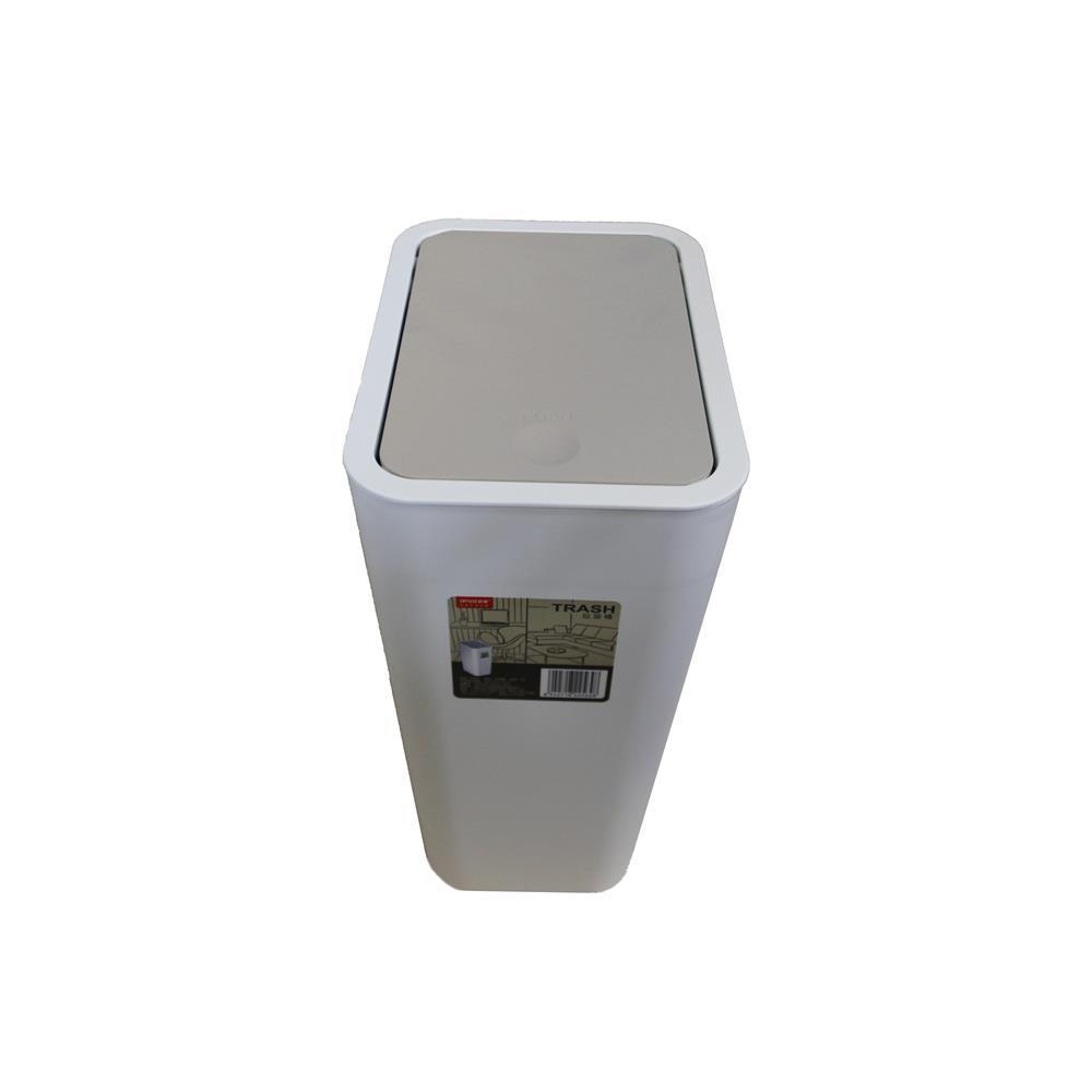 Lixeira 15,6 Cm Branco E Cinza Basic Kitchen