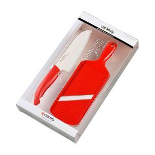 Kit De Cerâmica 2 Peças Com Fatiador Ajustável Vermelho Kyocera
