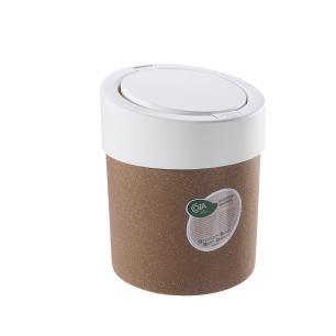 Lixeira Automática Coza Bios 5 Litros Madeira E Branca