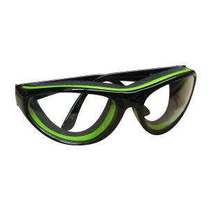 Óculos Para Cortar Cebolas Ibili - 796600