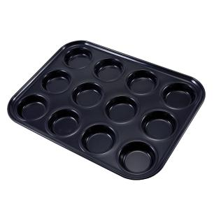Forma Antiaderente Rasa Para 12 Mini Muffins Tala Preta