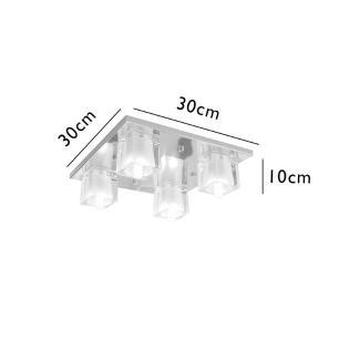 Lustre Plafon Candle para 4 Lâmpadas G9 - CANDLE-4