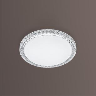 Plafon Sagitta LED Branco Frio (6500K) - HM-34751