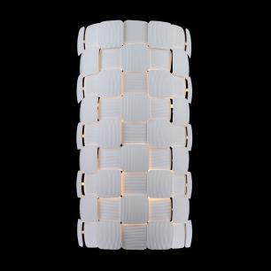 Arandela Vega Branca para 2 Lâmpadas E27 - HO111