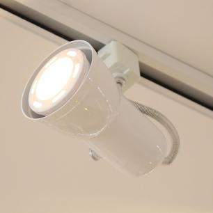 Spot Trilho Eletrificado Ibiza Branco para 1*E27