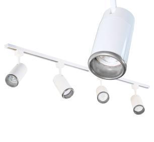 Trilho Eletrificado 1m com 4 Spots Soq: GU10 | COR: Branco com Prata | Spot: Led 7W 6.000k Branco Frio | Tam: 1 mt | Mod: Z4